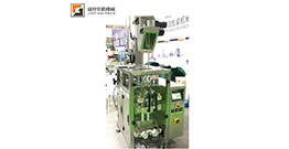 powder packing machine two lanes powder packing machine