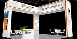 The 26th China international packaging industry exhibition in 2019