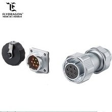 Trade assurance waterproof metal 7 pin circular power connector