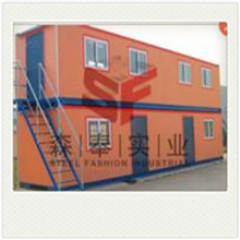 Customized Prefabricated Container Houses