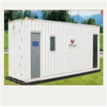 Offshore Explosion Proof Container