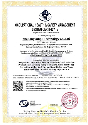 Occupitional Health&Safety Management System Certificate