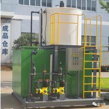 Chemical Dosing Equipment Methanol Dosing System