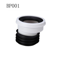 BP001 adjustable toilet pan connector lateral offset connector Toilet tank fitting