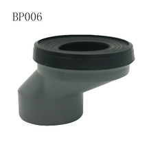 BP006  adjustable toilet pan connector offset connector toilet offset drain connector