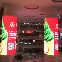 Indoor full color LED screen flelxible ph5.0mm
