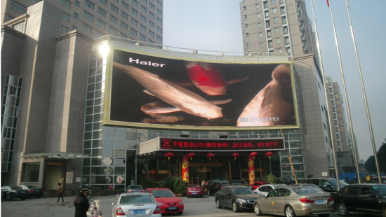P10MM SMD INNER CURVED OUTDOOR LED DISPLAY