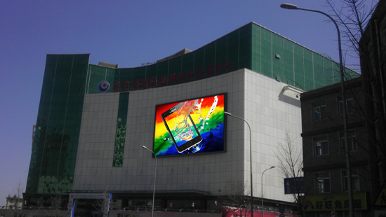 P10MM SMD OUTDOOR ADVERTISING LED VIDEO WALL