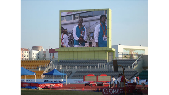 P16MM OUTDOOR LED DISPLAY INSTALLED  IN  STADIUM