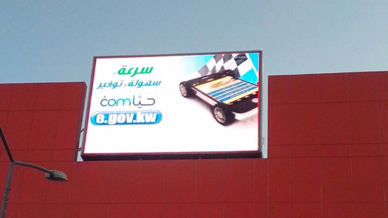P20 OUTDOOR ADVERTISING LED SIGNBOARD