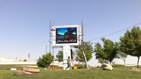 P20MM OUTDOOR ADVERTISING LED BILLBOARD