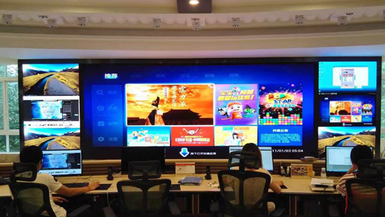 P1.923MM INDOOR TRAFFIC MONITORING CENTER
