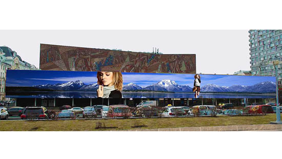 P10MM OUTDOOR FIXED INSTALLATION LED DISPLAY
