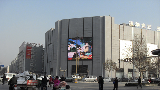 P16MM OUTDOOR ADVERTISING VIDEO WALL