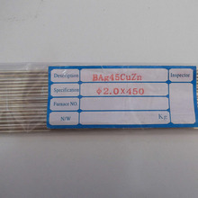 Low Price Good Quality Silver Brazing Alloy