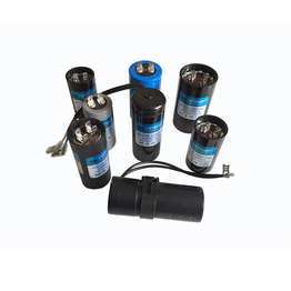 Low Price Motor Start Capacitor
