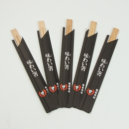 Wedding Favor Bamboo  Disposable Chopsticks