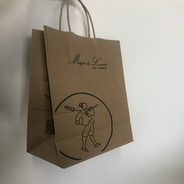 Personalized kraft paper bag with handle