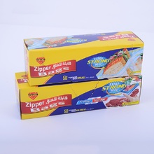 Airproof Custom Printed Zipper Bag Self Seal Resealable Freezer Bags