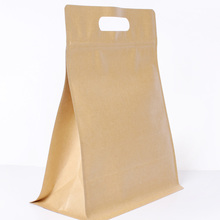 Brown Kraft Paper Coffee Ziplock Bag Waterproof Resealble Zipper Bags