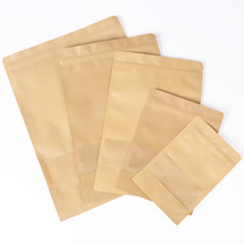 Food Grade Brown Kraft Paper Stand Up Ziplock Bags