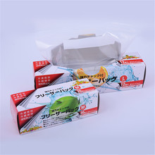 Household Plastic Freezer Bag Food Grade Self Seal Zipper Plastic Bags