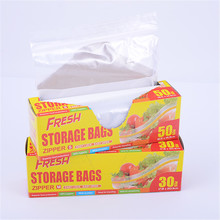 Easy Open Clear Resealable Zip Plastic Food Storage Self Seal Bag