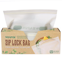 Airtight Food Grade 100 percent Biodegradable Plastic PLA Food Packaging Zipper Bag