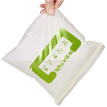 Eco friendly Compostable Biodegradable Plastic PLA Food Packaging Bio Bag