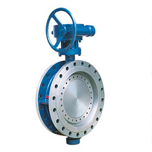 Triple Eccentric Flange Butterfly Valve  Butterfly Valve