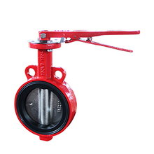 Cast iron lever operated rubber lining wafer type butterfly valve for cement