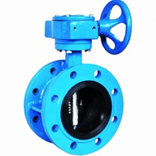 Worm gear center line pneumatic actuator wafer butterfly check valve