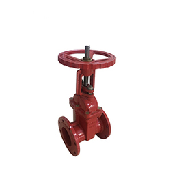 5 inch pressure seal long stem water gate valve