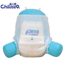 Big 360 degree waistband pull up diapers Spunbond pearl nonwoven fabric surface custom toddler training pants baby