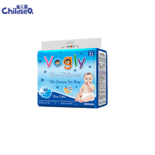 Hot sale cheap price manufacturer wholesale baby diaper blue ADL and bule core high quality cloth baby nappy vogly baby diaper