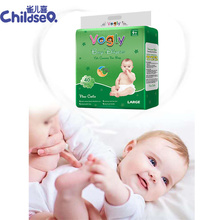 Own Company Brand Cheap Vogly Baby Diapers Export to Congo