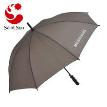 USA Market Promotion Umbrella