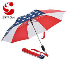 American Flag design 2 fold automatic standard budget umbrella
