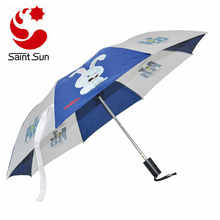 2 fold umbrella cheap custom print umbrella auto open promotion umbrella