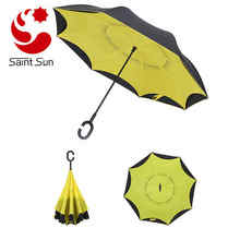Easy Open Close Reverse Inverted Car Umbrella