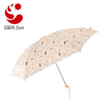 Cartoon Cats Mini Compact 5 Folding Sun Rain Umbrella