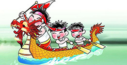 Happy Dragon Boat Festival!