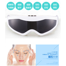 Luxury magnetic eye massager with USB or adaptor in popular style