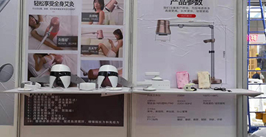 We have shown some new productions in this fair , such as cosmetic facial mask