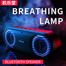 High Quality Bluetooth Speaker