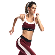 exercise wear womens