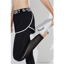 Wholesale ladies activewear