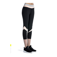 Special Women Gym Fitness Wear Ladies Yoga Leggings
