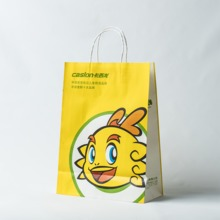 Colored paper gift bag