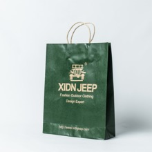 Your own Logo printed bags